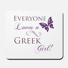 Greek Girl Mousepad