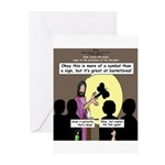 Jesus Signs and Symbols Greeting Cards (Pk of 10)