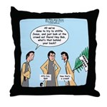 Hosanna Jesus Throw Pillow