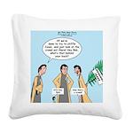Hosanna Jesus Square Canvas Pillow
