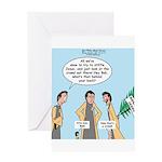 Hosanna Jesus Greeting Card