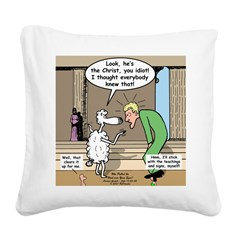 Sheep Knows Square Canvas Pillow