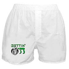 Gettin' Chai Boxer Shorts