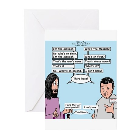 Who's the Messiah Greeting Cards (Pk of 10)