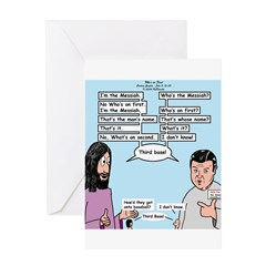 Who's the Messiah Greeting Card