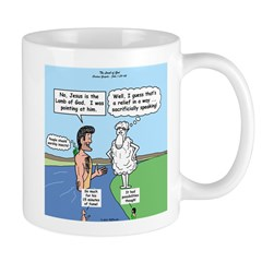 Lamb Clarification Mug
