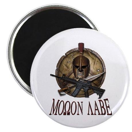 Molon Labe Spartan w Carbine 3 Magnet