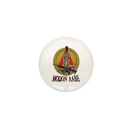 Molon Labe MkII Mini Button (10 pack)