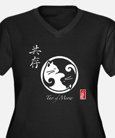 Yin Yang Cats Women's Plus Size V-Neck T-Shirt Plu