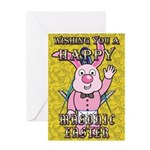 The Bunny Greeting Card