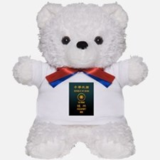 PASSPORT(TAIWAN) Teddy Bear