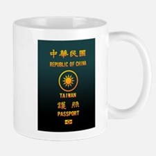PASSPORT(TAIWAN) Mug