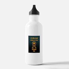 PASSPORT(TAIWAN) Water Bottle