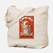 1910 Japanese Lion and Cat Matchbox Label Tote Bag