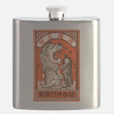 1910 Japanese Lion and Cat Matchbox Label Flask