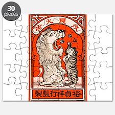 1910 Japanese Lion and Cat Matchbox Label Puzzle