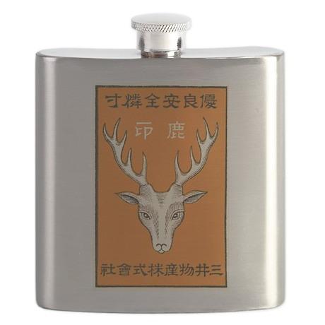 1930 Japanese Stag Matchbox Label Flask