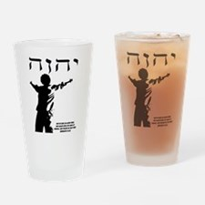 Yahwear Logo With Scripture Drinking Glass