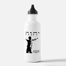 Yahwear Logo With Scripture Water Bottle