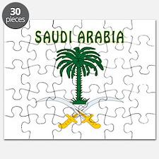 Saudi Arabia Coat of arms Puzzle