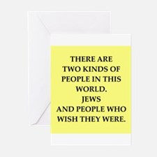 jews Greeting Cards (Pk of 10)