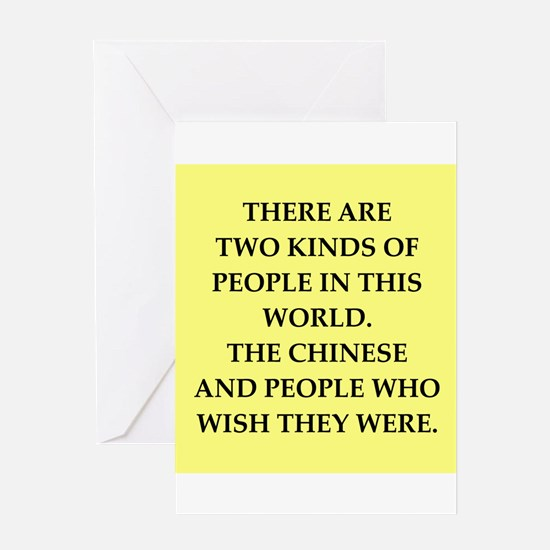 china Greeting Card