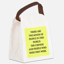 china Canvas Lunch Bag