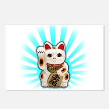 Lucky Cat (Maneki-neko) Postcards (Package of 8)