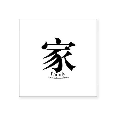 Family Oval Sticker