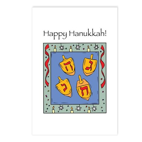 Happy Hannukah Postcards (Package of 8)