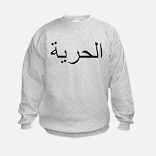 Cool Cairo Sweatshirt