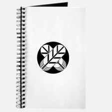 Shirakawa hawk feathers Journal