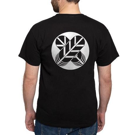 Shirakawa hawk feathers Dark T-Shirt