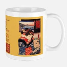 Steinlen and two Japanese Cats Mug