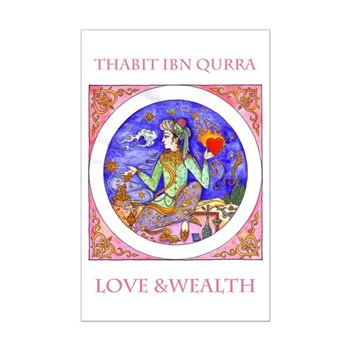 Love and Wealth Talisman Image Mini Poster Print