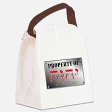 property of YHWH Canvas Lunch Bag