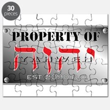 property of YHWH Puzzle