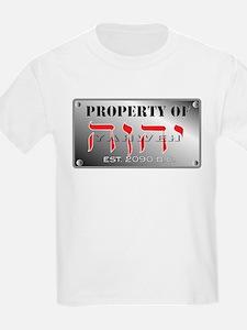 property of YHWH T-Shirt