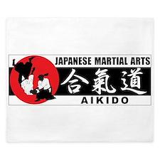 Aikido 2 King Duvet