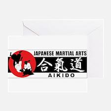 Aikido 2 Greeting Card