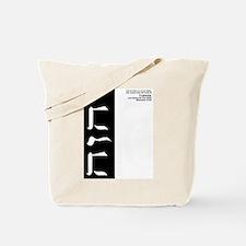 YHWH Vertical Tote Bag