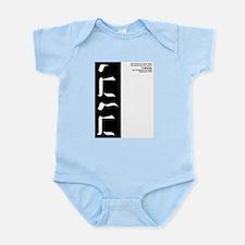 YHWH Vertical Infant Bodysuit