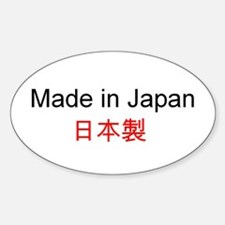 Japanese Pride Sticker (Oval)