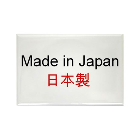 Japanese Pride Rectangle Magnet