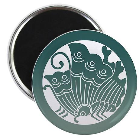 Agehacho gradation 1 Magnet