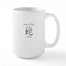 Chinese New Year 2013 Mug