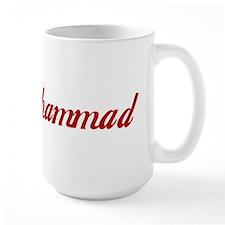 Muhammad name.png Mug