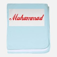 Muhammad name.png baby blanket