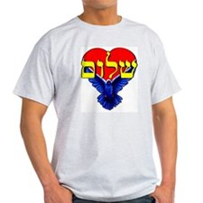 Shalom Hebrew! Ash Grey T-Shirt