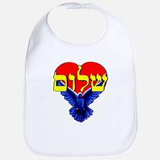 Shalom Hebrew! Bib